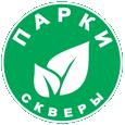 Парки и скверы Севастополь